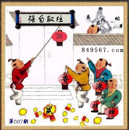 香港挂牌彩图